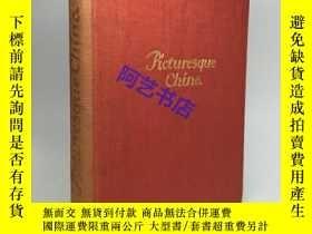 二手書博民逛書店1923年英國原版《PICTURESQUE罕見CHINA 中國建築與景觀》。 大開本紅色布封面燙金書