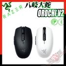 [ PCPARTY ] 預購無交期 雷蛇 Razer Orochi V2 八岐大蛇 雙模無線 光學滑鼠