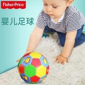 兒童足球皮球嬰幼兒男寶寶足球 歐亞時尚