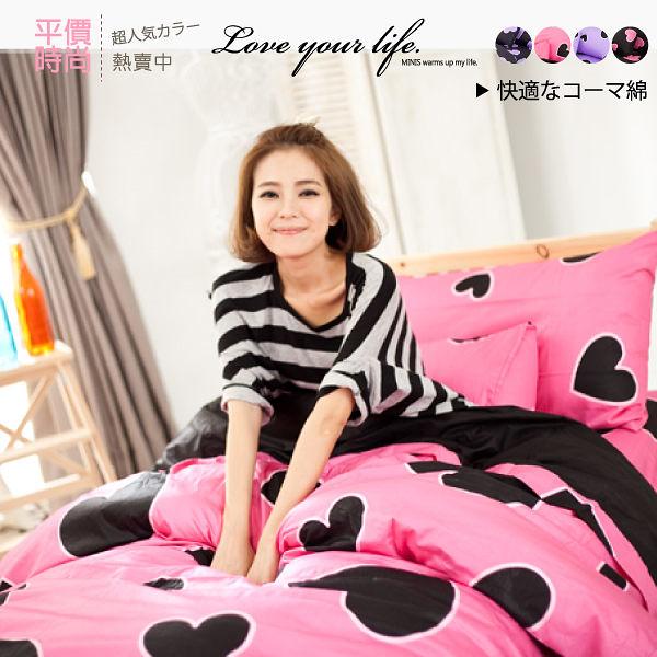 MiNiS 桃心惡魔(桃) 雙人加大6尺薄床包美式枕套三件組 100%精梳棉 台灣製 TWB03