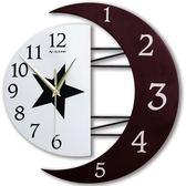 【全館】82折現代裝飾創意掛鐘靜音客廳鐘表個性簡約掛表時尚臥室家用石英時鐘中秋佳節