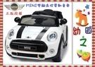 *幼之圓*最新款BMW正版授權MINI雙驅雙電遙控電動童車 ~遙控&自駕雙模式
