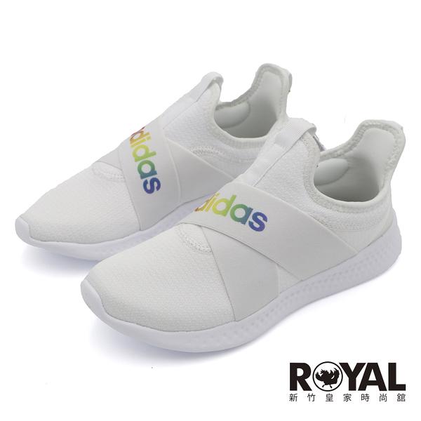 Adidas Puremotion Adapt 白色 彩色字Logo 套入式 慢跑鞋 女款 NO.J0983【新竹皇家 GZ8524】