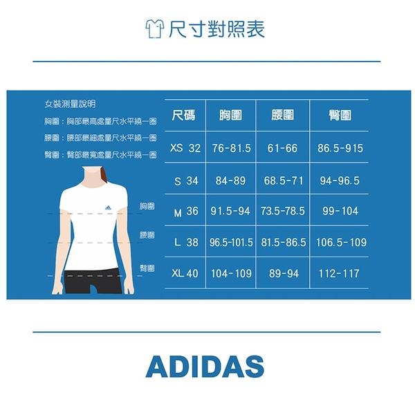 ADIDAS 女 圓領T(短) CROP TOP 短版 刺繡 純棉-GN2802