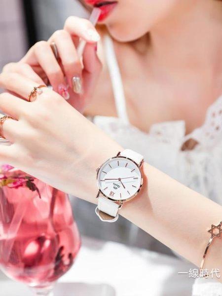 手錶ins風超火新款韓版簡約潮流時尚手錶女同款防水女表學生【全館免運】