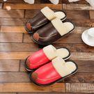 雙12聖誕交換禮物情侶棉拖鞋女冬季PU皮厚底室內保暖冬天防滑防水毛毛皮拖鞋男居家