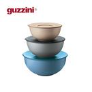 義大利GUZZINI-Store&More 圓形保鮮盒系列 三入組 (2000cc/3500cc/5000cc)