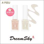 韓國 APIEU 清新 素色 指甲油 紙彩 美甲 春季 裸色 櫻花色 小資女 上班族 必備 (9ml/瓶) DreamSky