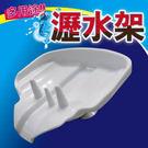 金德恩【台灣製造】吸盤式鳥嘴型瀝水架 /肥皂架