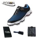 高爾夫球鞋 男士防水運動鞋 寬版鞋底 旋轉鞋帶鞋 GSH106BBLU