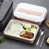 304不銹鋼保溫飯盒 便當盒學生上班族分格餐盤便攜食堂大容量餐盒 店慶降價