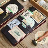 洛林活頁本復古旅行手帳本記事本隨身文具筆記本瘋馬皮便攜tn手賬 挪威森林