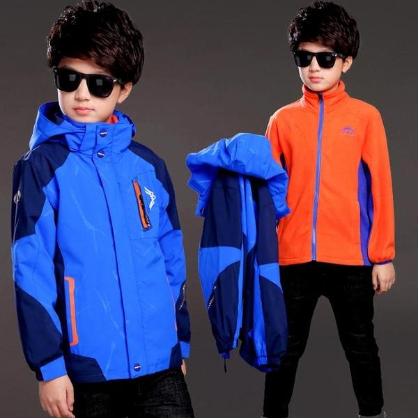 童裝男童秋冬裝外套2020新款兒童沖鋒衣中大童可拆卸兩件套三合一【快速出貨】