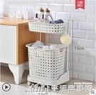 衛生間置物架落地式洗衣機廁所間多層馬桶洗手臺儲物浴室收納架子 NMS樂事館新品
