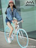死飛自行車公路賽網紅實心胎倒剎車活飛單車輕便成年學生成人男女QM  圖拉斯3C百貨