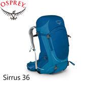 【OSPREY 美國 Sirrus 36《高峰藍》S/M】Sirrus 36/登山包/登山/健行/自助旅行/雙肩背包★滿額送