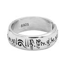 《 QBOX 》FASHION 飾品【RF216】精緻個性復古六字箴言S925純銀/泰銀開口戒指