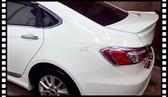 【車王小舖】納智捷 Luxgen S5 尾翼 定風翼 導流板