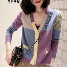 拼色針織衫毛衣開衫外套女2020春秋新款韓版寬鬆V領百搭薄款上衣女 pinkQ 時尚女裝