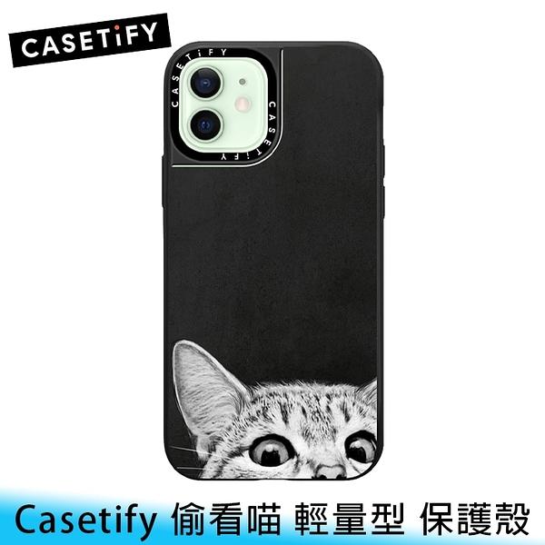 【妃航/免運】Casetify 偷看喵黑 透黑邊框 iPhone 12/12 Pro 6.1吋 輕量級 耐衝擊 保護殼