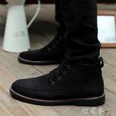 秋季韓版潮流男靴子百搭高筒棉鞋英倫風男士馬丁靴休閒皮靴男鞋子 盯目家
