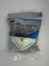 (防水型) 美國 3M 8661 家庭防護口罩(5片/包) 有效隔絕, 隔天到貨