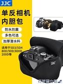 相機包 單反相機內膽包適用佳能80D 70D 77D 200D 750D 5D3 800D EOS R R6 R5 6D2 5D4 90D D7500 Z7 Z6 D750 快速出貨
