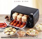 電烤箱控溫家用烤箱家蛋糕雞翅小烤箱烘焙多功能迷你烤箱「Top3c」