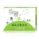 衛生紙-[白雲]抽取衛生紙100抽(12包x6串)/箱【艾保康】