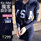 克妹Ke-Mei【AT50237】獨家自訂,歐美單!字母圖印國旗徽章棒球袖連帽洋裝