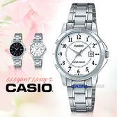 CASIO 卡西歐 手錶專賣店 LTP-V004D-7B 女錶 不鏽鋼錶帶  防水 礦物玻璃