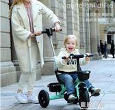 嬰幼兒童三輪車腳踏車1-3歲手推車寶寶自行車小孩車子童車腳蹬車QM 藍嵐