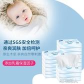 嬰兒柔紙巾抽紙20包寶寶面巾紙餐巾紙便攜裝整箱
