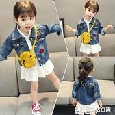 女童秋季2020外套1韓版嬰兒童裝春秋3歲女寶寶公主洋氣牛仔外套潮 設計師生活