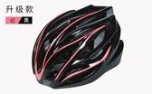 山地車公路自行車夏安全帽頭盔男單車騎行裝備頭盔女超輕一體成型