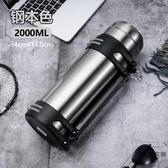 (快出) 保溫杯不銹鋼保溫壺保冷暖熱水瓶戶外便攜大容量