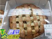 [COSCO代購 需低溫宅配] C20111 KIRKLAND SIGNATURE 蘋果派 Apple Pie