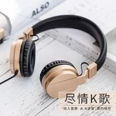 C3手機耳機頭戴式 音樂重低音耳麥電腦用帶麥線控男女 下殺