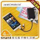 【愛拉風】 Just Mobile Al...