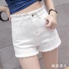 白色高腰牛仔短褲 女夏2020新款外穿寬鬆顯瘦彈力a字闊腿熱褲子 BT24278【極致男人】