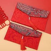 紅包袋 2019新年紅包綢緞刺繡結婚改口費1-2萬元布藝大紅包袋婚禮利是封