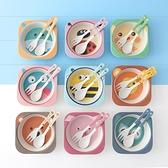 竹纖維兒童碗筷套裝防摔餐具碗家用創意寶寶吃飯碗可愛卡通飯碗-享家