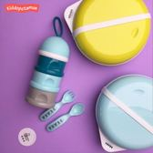 推薦奶粉盒嬰兒外出裝奶粉便攜盒大容量儲存盒分裝盒寶寶米粉奶粉格罐【聖誕節交換禮物】