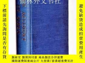 二手書博民逛書店【罕見】An Account of Tibet: The Tra