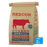 紅牛全脂牛奶粉1.5KGx2【愛買】