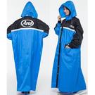 【東門城】Arai 佐海 W022 雙色全開式雨衣 (黑藍)