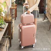 行李箱 時尚子母硬箱萬向輪密碼旅行箱行李箱拉桿箱男女拉箱 莫妮卡小屋 IGO