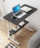 床邊桌簡約家用學生書桌可移動升降宿舍電腦桌臥室床上簡易小桌子LX 童趣屋 免運
