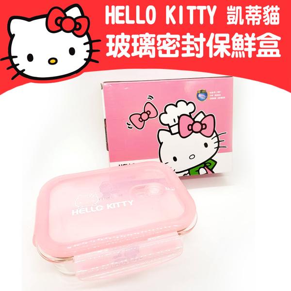 【狐狸跑跑】Hello Kitty 凱蒂貓 710ml 密封玻璃便當盒 三麗鷗 授權正版品 午餐盒 保鮮盒