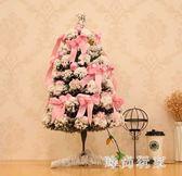 聖誕樹 圣誕樹套餐加密植絨落雪圣誕樹場景裝飾道具zzy8915『時尚玩家』